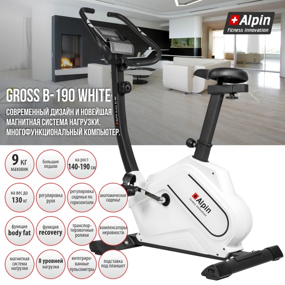 Alpin Gross B-190 White