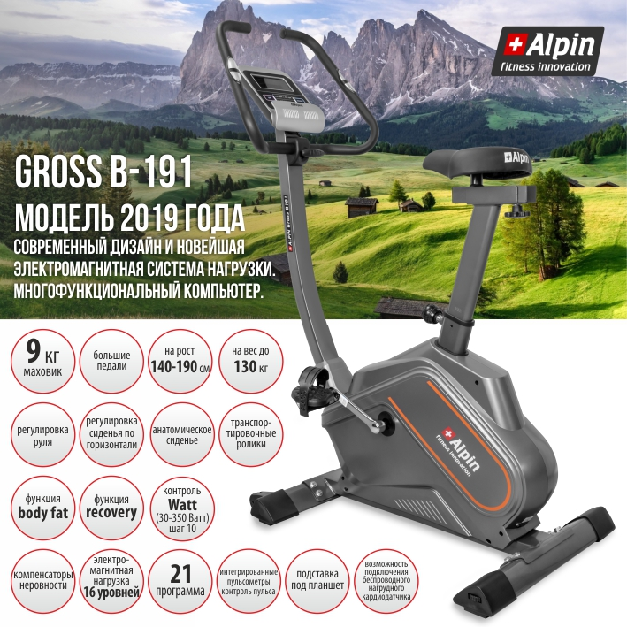 Alpin gross B-191